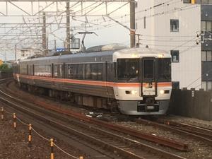 【水戸周辺】鉄道旅行クラブ!