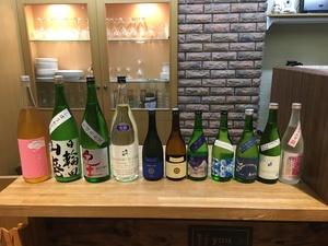 20代30代日本酒好き集まれー☆