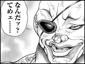 京都異種武道交流会