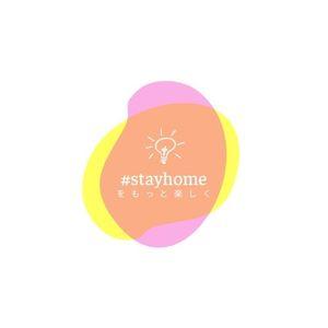#stayhome をもっと楽しく