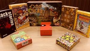 【東京】ゆるふわボードゲームサークル 趣味友を作ろう!