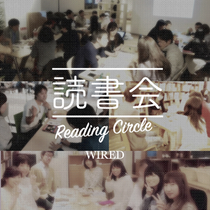 Reading Circle Wired