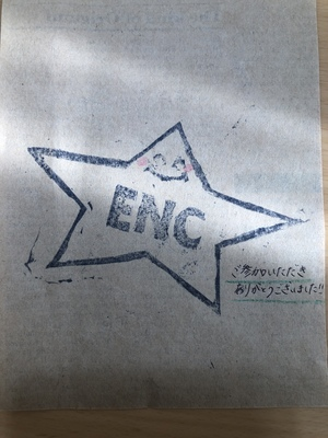 ENC eigo nanmin club