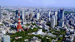 東京探検部