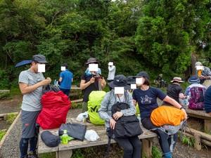 【登山をしてみたい方向け】 伊勢原大山を登ってみよう! はじめての登山応援企画 《満席》