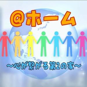 【池袋】10/5開催 セクシャルは個性!!魅力!!素晴らしい!!