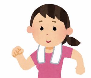 【ゆるーい運動の会:バド🏸&卓球🏓】