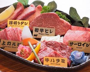 名古屋☆お肉会
