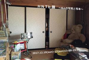 【НИТЬ】 フォトサークル ニーチ