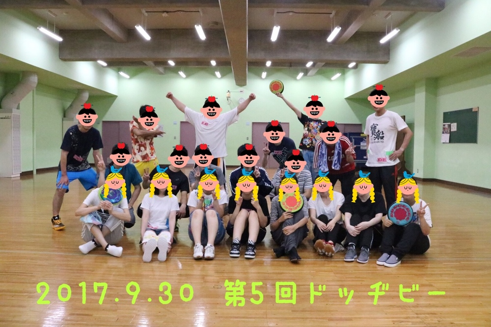 【未経験大歓迎】ドッヂビー!!!…第8回
