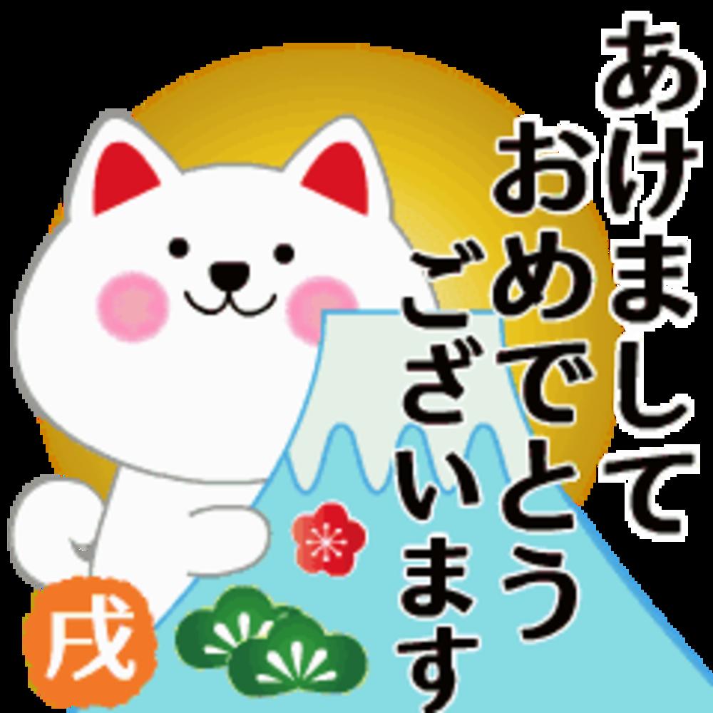 1/26金【新年会】日本大好き!の会