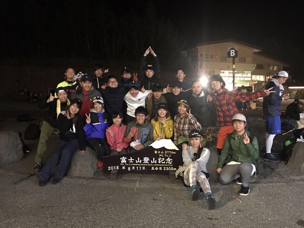 2019夏 富士登山!!!
