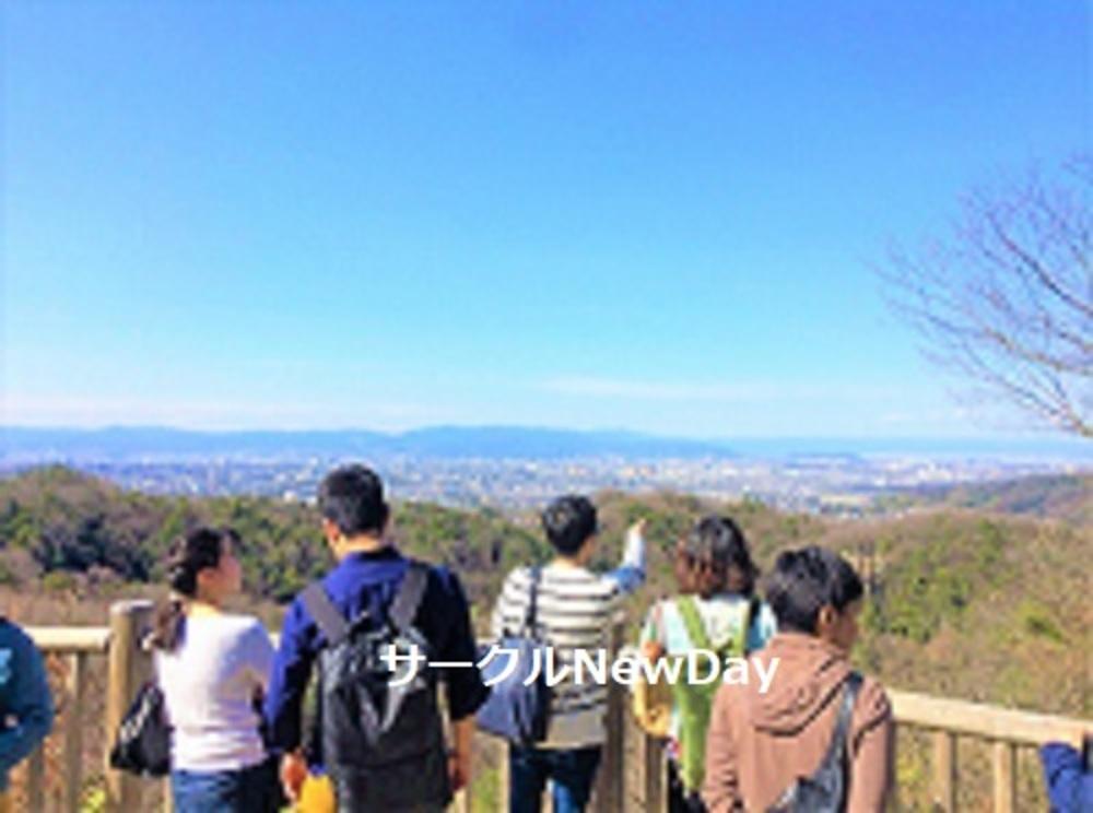★2/8 ほしだ園地の友活ハイキングコン★