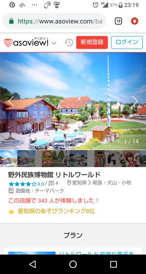 日本🗾にいてもおいしい世界ツアー🚂🎉