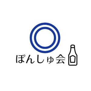 【参加受付中】6/28(金)19:00~横浜駅で日本酒会