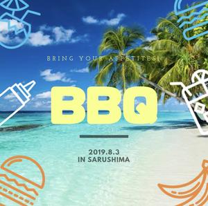 無人島でBBQ🍖🏝超ハイクオリティ星付きシェフの焼く肉と、ソムリエが選ぶお酒出します😆花火大会も🎆🎆