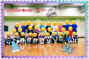 【未経験大歓迎】ドッヂビー!!!…第28回