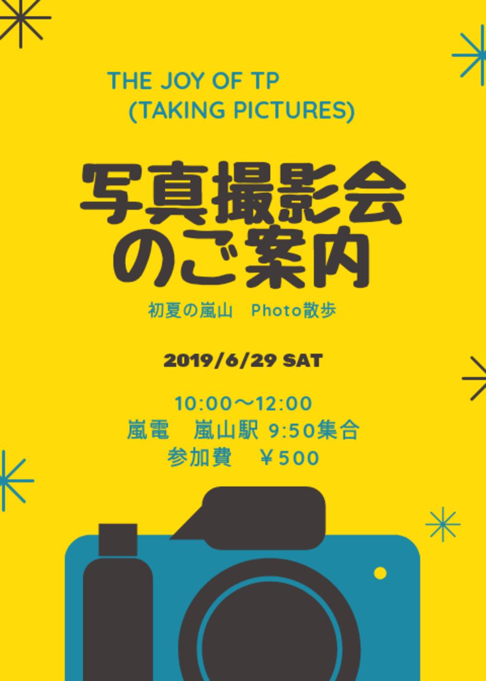 初夏の嵐山をぶらり撮影会 メンバー顔合わせ会