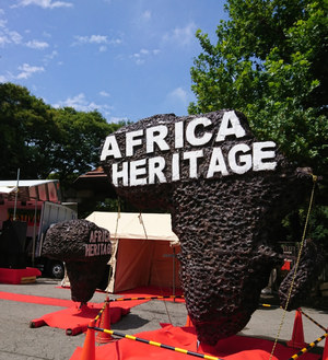 仕事帰りに日比谷アフリカフェスティバルで外飲み会!