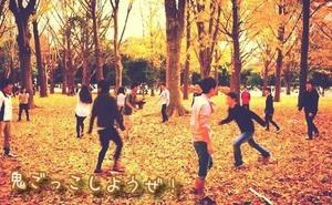 【7月27日】第34回鬼ごっこしようぜ【代々木公園】