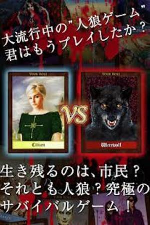 百道浜でBBQ→人狼!