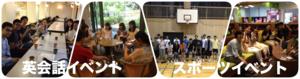 [淀屋橋]みんなで楽しく卓球イベント