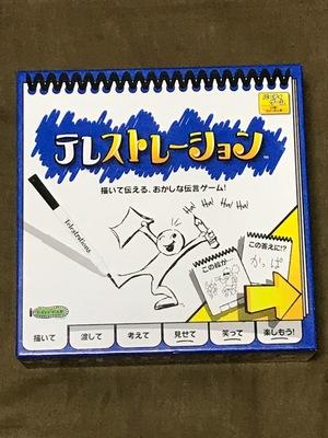 7/28(日) 第18回 ボードゲーム会【ボドッゲ団〜縁〜】 調布市文化会館たづくり