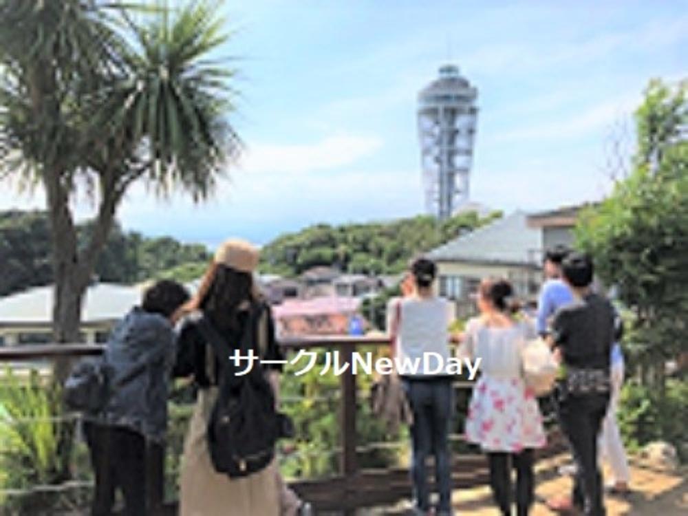 ★6/13  江の島散策で楽しく友達作り ★