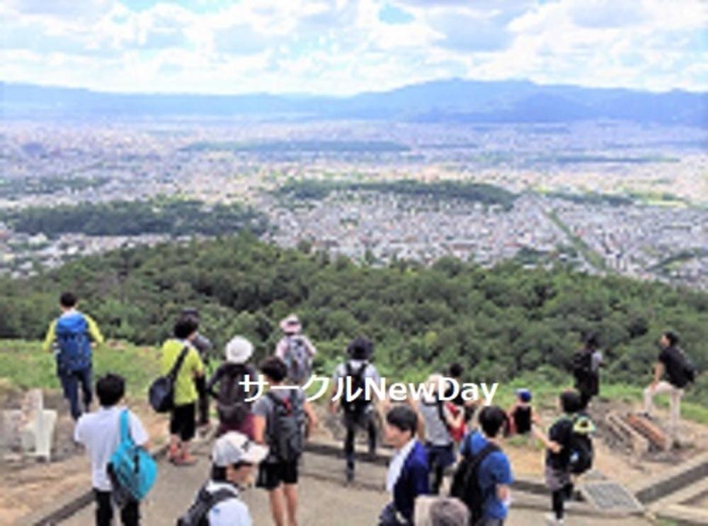 ★8/18 生駒山の自然ハイキング友達作り ★