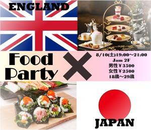 《イギリス🇬🇧×日本🇯🇵food party》