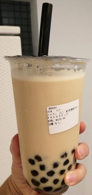 川崎・横浜お喋りカフェ会