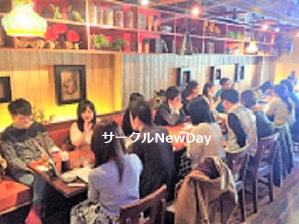★3/8 新宿駅20代・30代の友達作りパーティー  ★