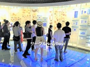 ★12/12 江戸東京博物館めぐりで楽しく友達作り ★