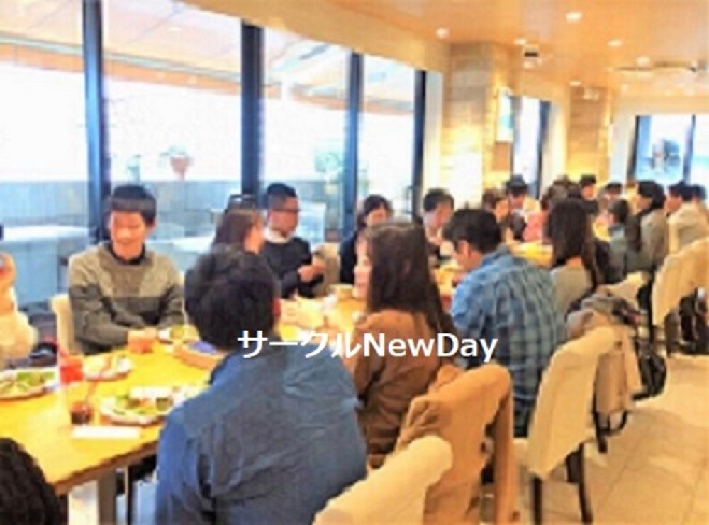★4/5 新宿駅の友達作りパーティー★