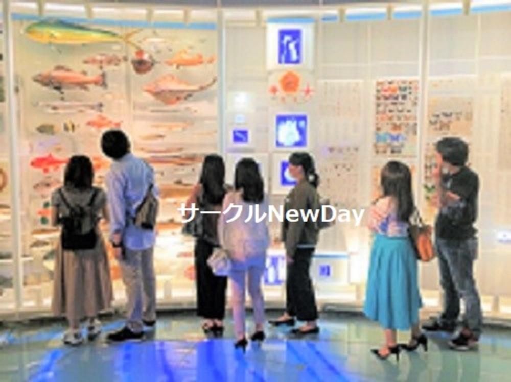 ★5/16 名古屋科学館めぐりで楽しく友達作り ★