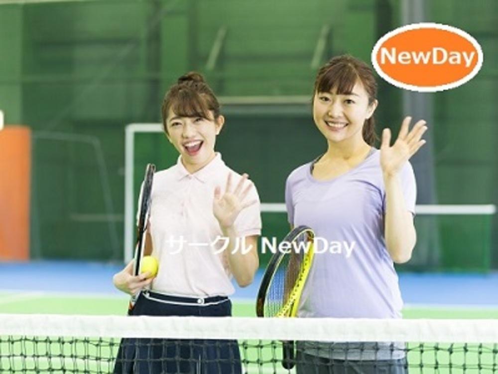 ★3/22 東京のテニスコンで楽しく友達作り in  昭島★