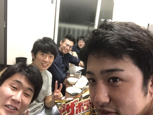 小田ハウス
