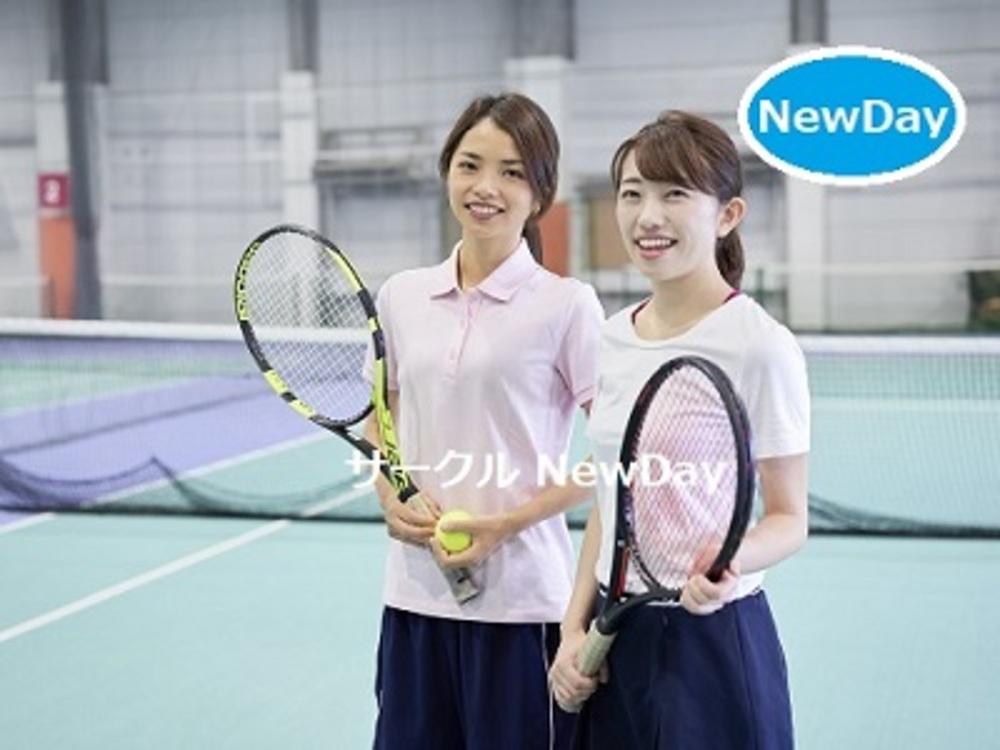 ★3/1 大阪のテニスコンで楽しく友達作り in 神崎川 ★