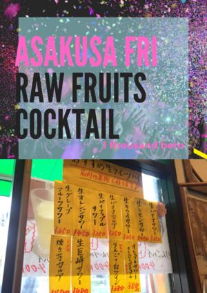社会人サークル:東京drunkship