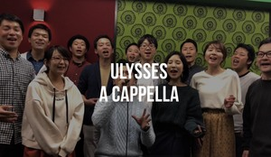 【Ulysses】アカペラサークル