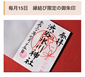 恋活♡婚活♡休憩部(男女共に募集中!)