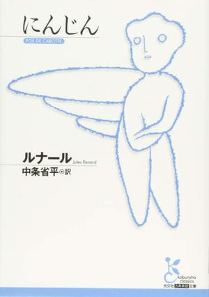 Arts&Books@京都・大阪(アーツアンドブックス)