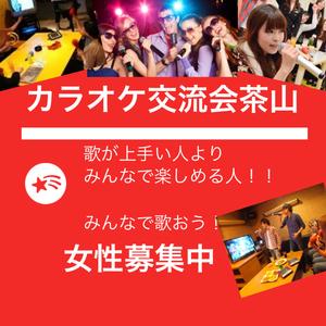 ✳︎福岡カフェ村✳︎
