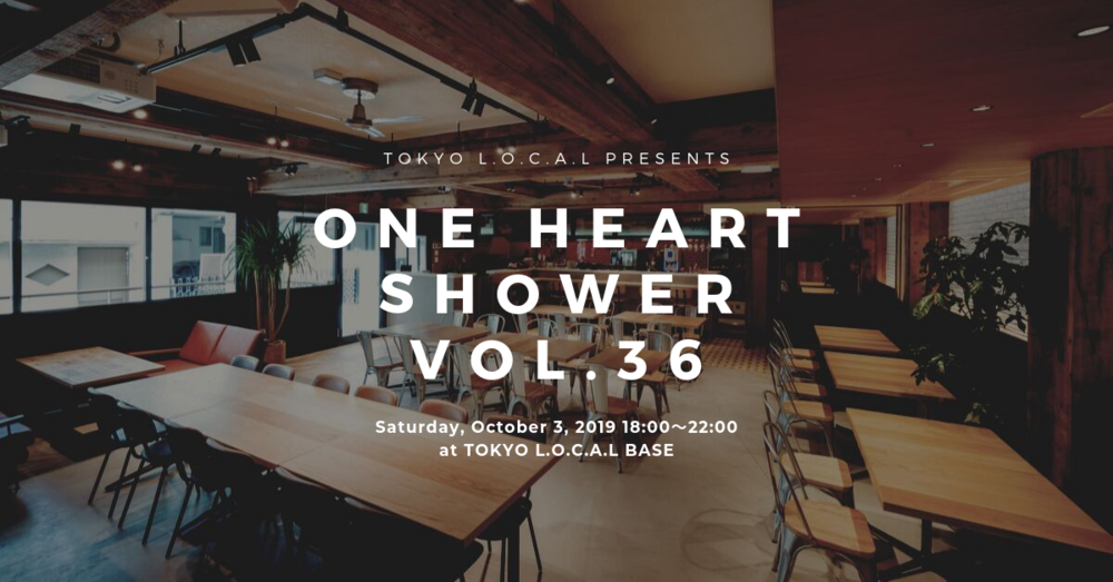 ONE HEART SHOWER vol.36