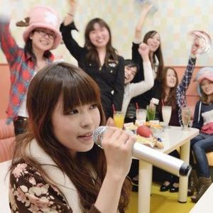 カラオケ交流会茶山🎶女性募集中❤️