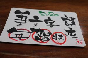 北九州カフェ会