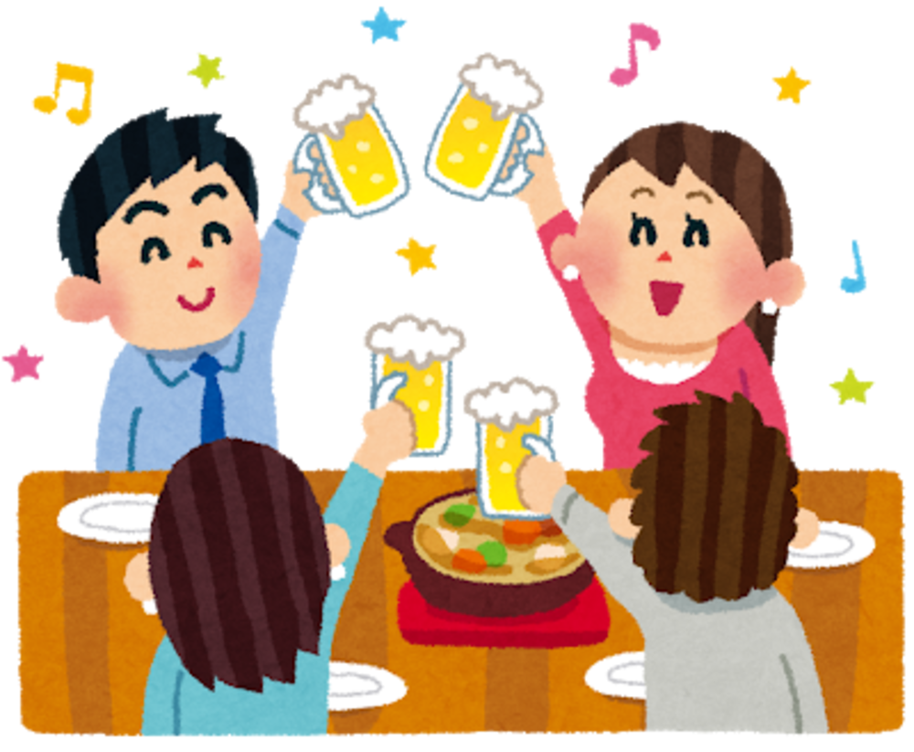 第1.5回⭐︎20代限定飲み会