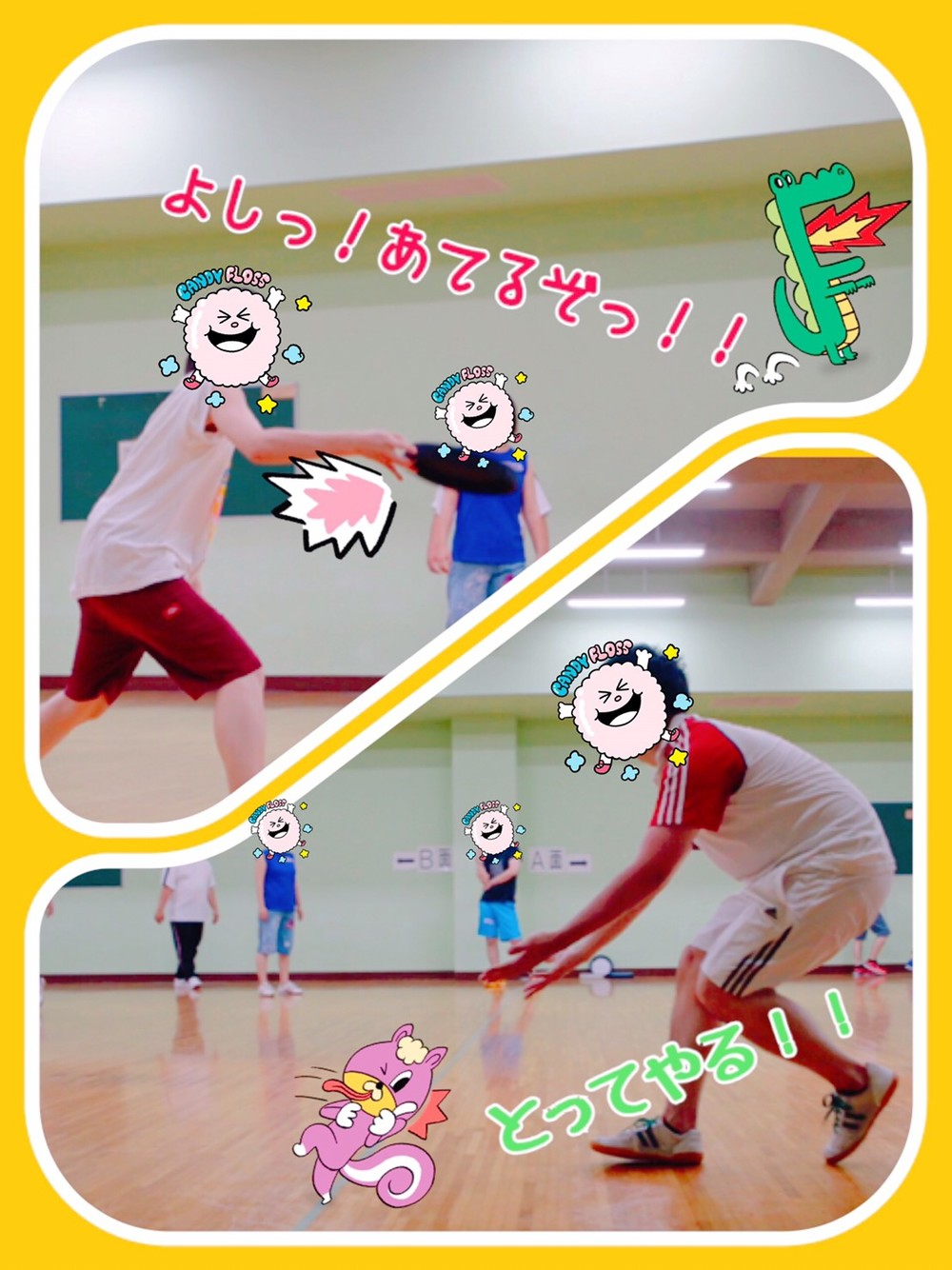 【未経験大歓迎】ドッヂビー!!!…第37回
