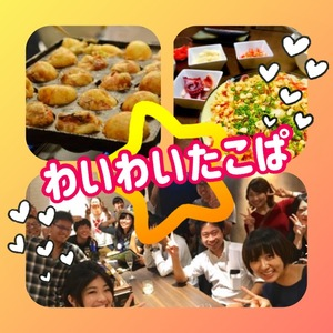 ✨Happy!⭐️ Enjoy!🍀 Sports!✨