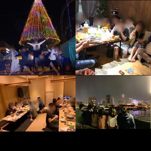 Planning  agent(20〜30歳まで!カードゲーム・関東日帰り散策・交流会/友達作り系のイベント企画サークルです!HPに活動動画あり!